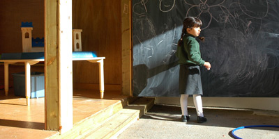 Paddington Green School